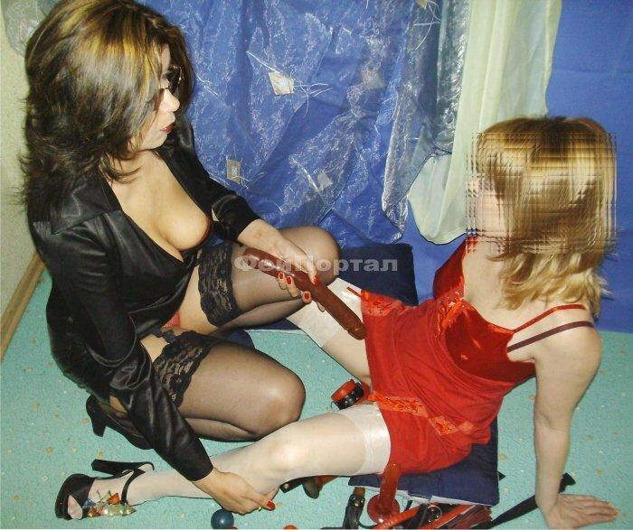 Проститутки госпожи в новосибирске